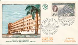 Monaco FDC 16-5-1959 Princesse Grace Hospital With Cachet - FDC