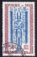 NIGER POSTE AERIENNE 1964 YT N° PA 40 Obl. - Niger (1960-...)