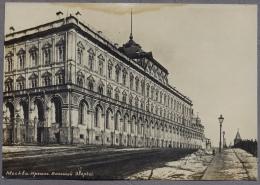 MOSKWA Moscow  Grand Kremlin Palace   1934r.     B494 - Russia