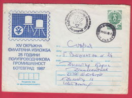 198974 / 1987 - 5 St., 25 YEARS SEMICONDUCTOR INDUSTRY - Botevgrad 1987, Philatelic Exhibition , Stationery Bulgaria - Ganzsachen