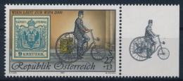 **Österreich Austria 1997 ANK 2253 Mi 2222 Type I (1) Postman On Tricycle MNH - 1991-00 Nuovi & Linguelle