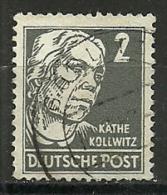 DDR  1952, Nr. 327 ZaXII, Gestempelt - DDR