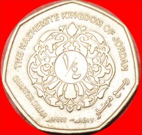 ★HEPTAGON: JORDAN ★ 1/4  DINAR 1417-1997! LOW START★NO RESERVE!!! Husein (1952-1999) - Jordan