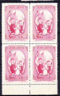 CHINE 1953 YT N° 978 ** - 1949 - ... People's Republic