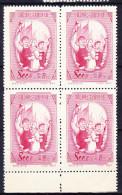 CHINE 1953 YT N° 978 ** - Unused Stamps
