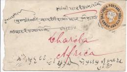 Inde Entier Postal 1895 Victoria 2 ANNAS AND 6 PIES Pour L'Afrique Cachet Bombay Salaam Aden Seao Post Office TTB - Inde