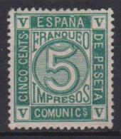02147 España EDIFIL 117 (*) Catalogo 240,-€ - 1872-73 Regno: Amedeo I