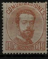 02154 España EDIFIL 125 (*)  Catalogo 100,-€ - 1872-73 Regno: Amedeo I