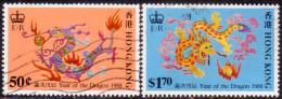 HONG KONG 1988 SG #563//65 50c, $1.70 Used 2 Stamps Of 4 Year Of The Dragon - Hong Kong (...-1997)