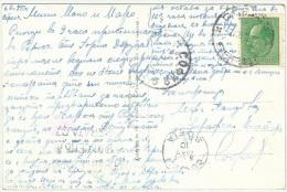 Greece 1942 Bulgarian Occupation Of Seres - Macedonia