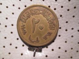 EGYPT 20 MILLIEMEs 1958 # 4 - Egypt