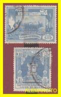 MYANMAR  ( BURMA )     2 SELLOS VALORES  DIFERENTES - Myanmar (Burma 1948-...)