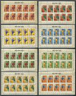 154 BHOUTAN 1968 - J O Mexio (Yvert 187/94) 8 Feuilles Entieres De 10 TB - Neuf ** (MNH) Sans Charniere - Bhutan