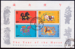 HONG KONG 1990 SG #MS635 M/s Used Year Of The Horse - Used Stamps