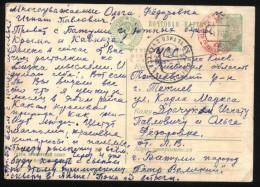 "5255 Postal Stamp Steamer ""Peter The Great"" 1963 - Cartas"