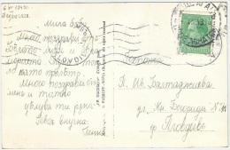 Greece 1943 Bulgarian Occupation Of Alexandroupolis - Dédéagh