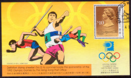 HONG KONG 1991 SG #MS685 M/s Used Olympic Games, Barcelona - Used Stamps