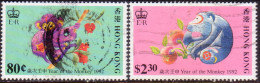 HONG KONG 1992 SG #686//88 80c, $2.30 Part Set Used 2 Stamps Of 4 Year Of The Monkey - Used Stamps