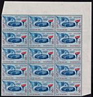 B0314 EGYPT UAR 1965, SG 857 4th Pan-Arab Games, Cairo, Corner Block Of 15 MNH - Egypt