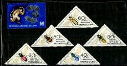 Mongolie Scott N° C33d.C129.130.131.132.133..oblitérés Aeriens - Mongolia