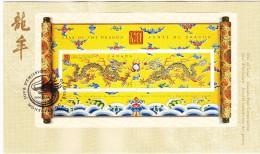 2000 Canada Year Of The Dragon 95c Souvenir Sheet First Day Cover - Omslagen Van De Eerste Dagen (FDC)