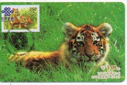 Timbre Stamp Lion Leo Télécarte Phonecard  Karte (394) - Timbres & Monnaies