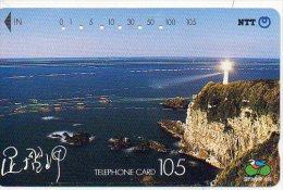 Phare Lightouse Télécarte Phonecard  Phonecarte Karte (401) - Phares