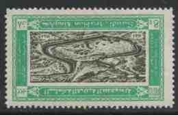 Saudi Arabia 1965 Mi 205 ** Opening Of Arafat – Taif Highway / Eröffnung Der Autostraße Arafat-Taif - Saoedi-Arabië