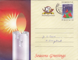 UGANDA Domestic Letter Sheet Seasons Greetings With Imprinted Stamp USED Ouganda - Uganda (1962-...)