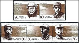 China 2005-26 Early Generals Of The People's Army Stamps (2nd Set) Martial - 1949 - ... People's Republic