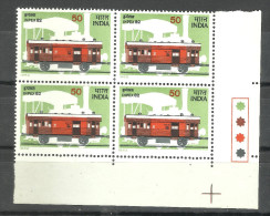 INDIA,1982, INPEX 82. National Stamp Exhibition, Railways, Railway Coach, Setenant Block, With Traffic Lights,  MNH,(**) - Nuovi