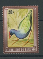 1981 Oiseau Cadre Brun 50F   Dépareillé Neuf Sans Colle    Rare - 1980-89: Oblitérés