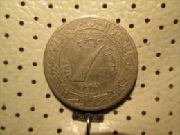 ALGERIA 1 Dinar 1964  # 4 - Algeria