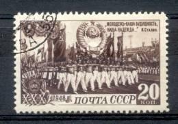 RUSSIE U.R.S.S. U.S.S.R. 1948 YVERT ET TELLIER NR. 1286 30e ANNIVERSAIRE DES KOMSOMOLS - Usati
