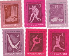 Bulgaria 1965 Sports MNH - Stamps