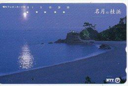 Phare Lightouse Télécarte Phonecard  Phonecarte Karte (403) - Phares