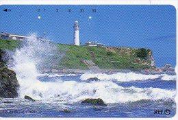 Phare Lightouse Télécarte Phonecard  Phonecarte Karte (404) - Phares