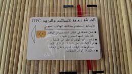 Phonecard Irak  (mint,Neuve) With Blister  2 Scans Rare - Iraq