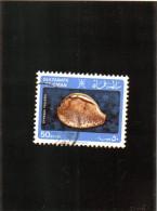 1982 Oman - Conchiglia - Oman