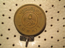 KUWAIT 5 Fils 1961  # 4 - Kuwait