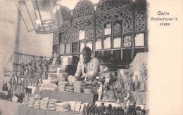 ¤¤  -   EGYPTE    -   LE CAIRE   -   Confectioner's Shops    -  ¤¤ - Cairo