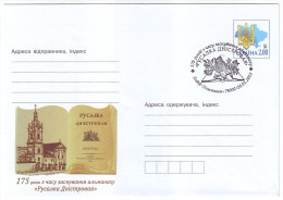 """UKRAINE 2012. (2-3003). LITERARY MISCELLANY """"RUSALKA DNISTROVAYA"""". Postal Stationery Cover With Special Cancellation - Ucrania"""
