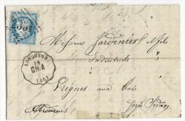 MEURTHE- MOSELLE - ARDENNES - 1874- LETTRE de LONGWY  CONVOYEUR STATION LONGUYON -LIGNE CHARLEVILLE � AUDUN - RARE IND18