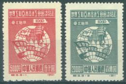 NORTH EAST CHINA - 1949 -  (*) NO GUM - TRADE UNION REPRINT -  Mi 155 - 156 Yv 118 - 119 Yang C20 C 21 - Lot 13252