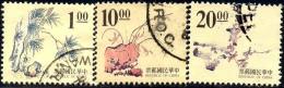 3 Various Ancient Chinese Engraving, Taiwan Stamp SC#3076-3078 Used Set - 1945-... République De Chine