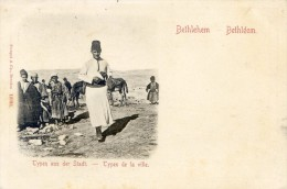Palestine - Bethlehem - Types De La Ville - Palestina