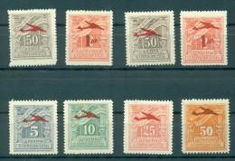 GREECE 1938 - 1942, AIRPLANE OVERPRINTS, HELLAS A36 - A44 (MNH & MH) - Luchtpostzegels