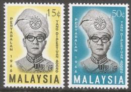 Malaysia. 1966 Installation Of Yang Di-Pertuan Agong, Tuanku Ismail Nasiruddin Shah. MNH Complete Set SG 33-34 - Malaysia (1964-...)