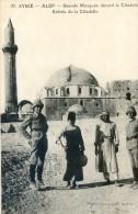 Syrie - Alep - Grande Mosquée Devant La Citadelle - Entrée De La Citadelle - Syrië