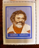 FRANCE, Musique , GEORGES MOUSTAKI 1 Timbre Neuf Sans Charniere. MNH. - Musik